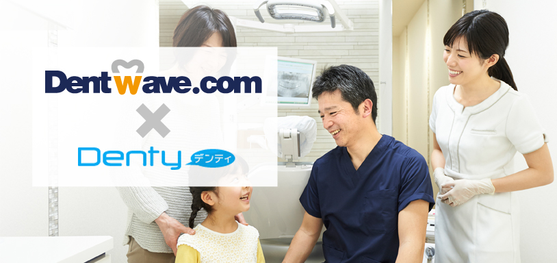Dentwave.com × Denty