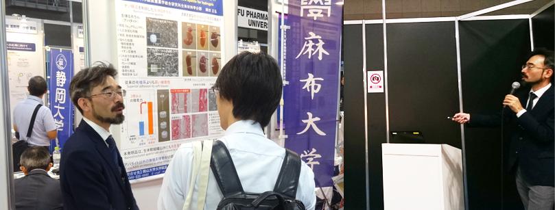 岡山大学 大学院医師薬学総合研究科 准教授 岡田正弘