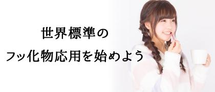 昭和薬品化工_0918