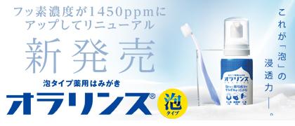 昭和薬品化工_0927