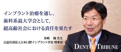DT_miyazaki