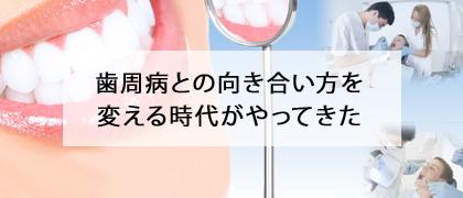 home_dentist1