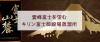 富士山麓_eyecatch