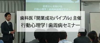 行動心理学_eyecatch_20190131