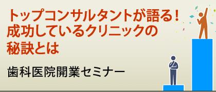 メディカル・イノベーション_0705
