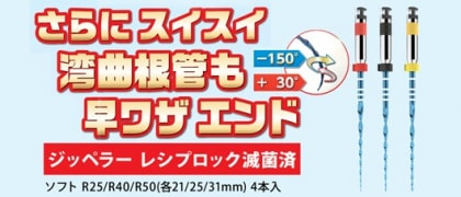茂久田(製品)
