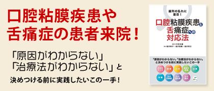 書籍紹介_0617