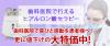 ピュアリマーケティング_20190705