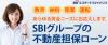 SBIエステート_eyecatch
