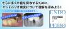 書籍紹介エンドペリオ_eyecatch