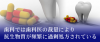 DT記事_1111_01_アイキャッチ