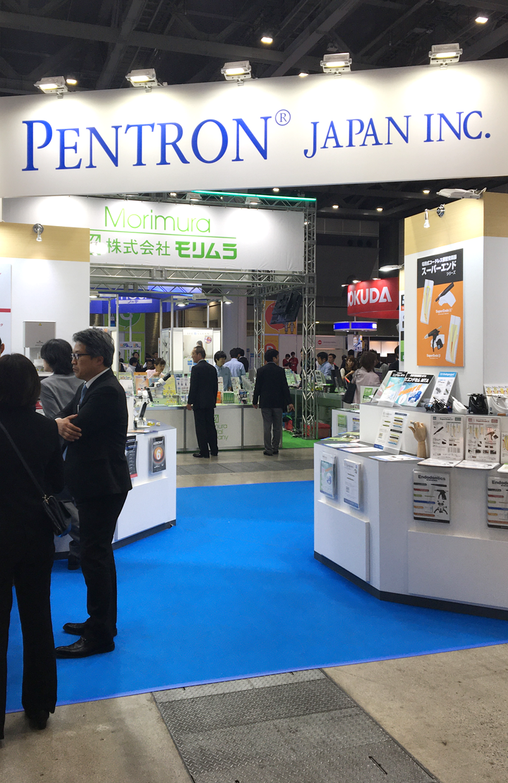 ペントロン ジャパン 株式会社