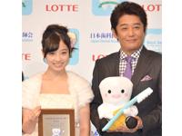 ベストスマイル・オブ・ザ・イヤー 橋本さんと坂上さんが受賞