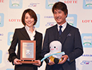 米倉さんと草刈さんがベストスマイル・オブ・ザ・イヤー