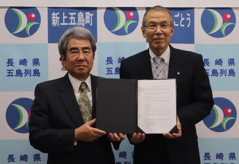 新上五島町と地元歯科医師会 災害時治療の協定締結