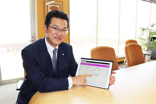 トヨタ向け技術を活用、歯科医院向けに患者用メッセージサービス開始 AI活用で来院促進 アスア