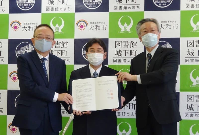 【新型コロナ】PCR検査に歯科医師参加 神奈川・大和