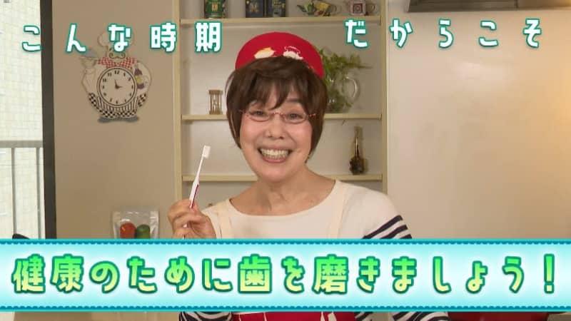 """平野レミさんの""""歯みがき""""動画を公開 「こんな時期だからこそ」日本歯科医師会"""