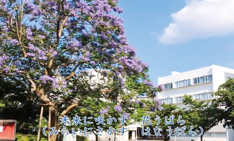 神歯大の校歌も 「朝ドラ」モデル 古関氏作曲 横須賀市