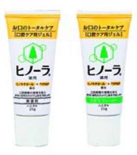 口腔ケア2商品、8月発売 大塚製薬工場