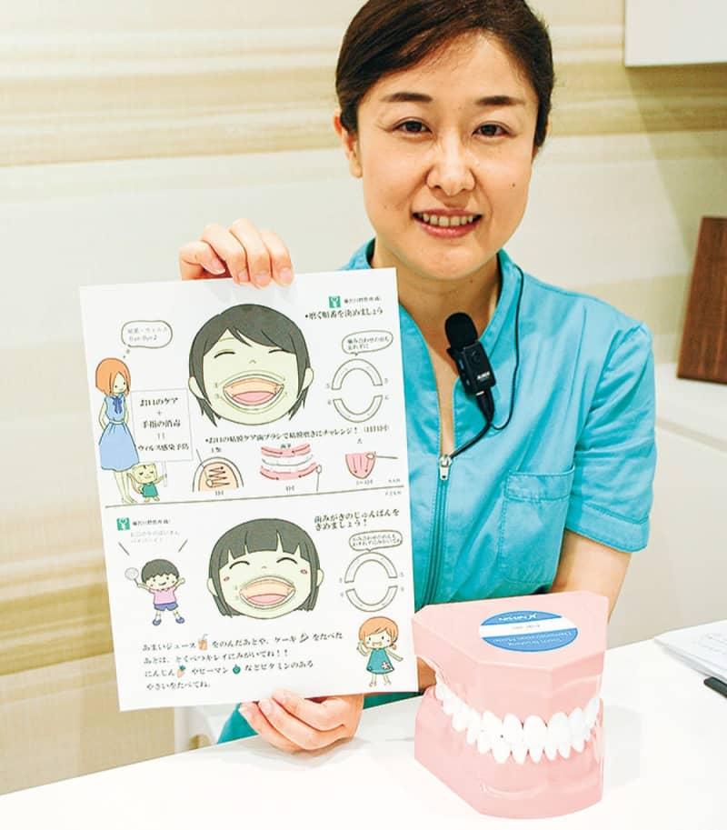 自ら磨く意欲 ポスターで 歯科衛生士が自作し配布 藤沢市