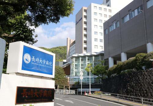 職員2割「風評被害実感」 長崎大病院コロナで調査 患者と接する職種ほど割合高く