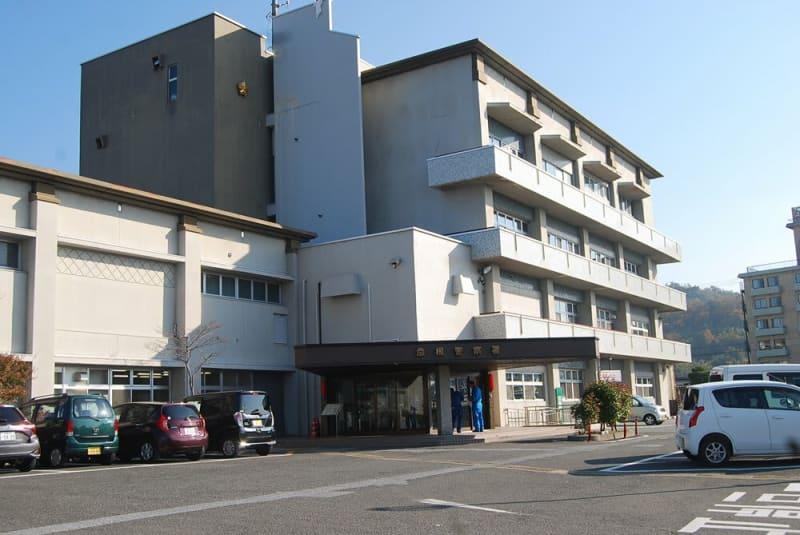 勤務先歯科医院の金庫から150万円着服疑い、会計担当の25歳女を逮捕 滋賀県警