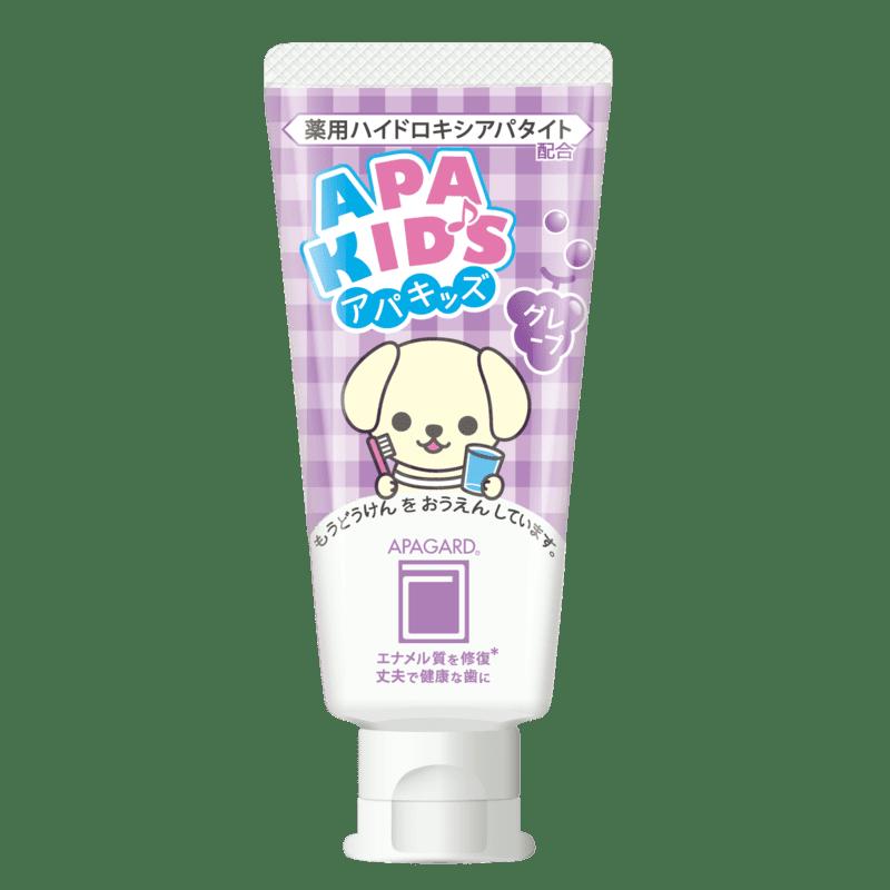 アパガードの子ども用歯みがき「アパキッズ」 グレープフレーバーが新登場!
