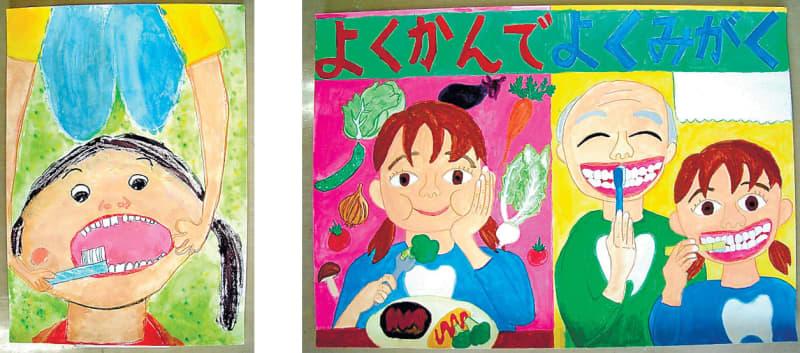 歯と口の健康コンクール 藤岡・平井小 三木さん標語 県代表