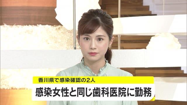 香川県の新型コロナ感染の男女2人は感染確認された60代歯科衛生士の同僚【香川】