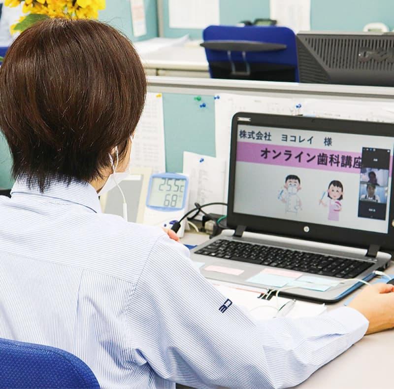 健康は「口腔」から ヨコレイでオンライン講座 横浜市保土ケ谷区
