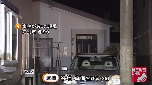 """""""交際上のトラブルで口論になった"""" 寝室付近で同居する33歳女性の首絞め殺害…自ら通報 25歳男逮捕"""