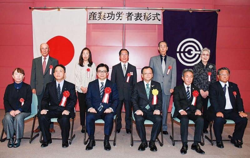 24個人・企業を表彰 平塚市産業功労者 平塚市
