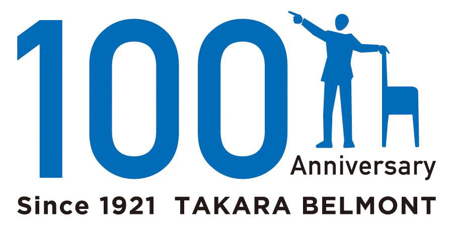 【プレスリリース】創業100周年記念ロゴマーク、社内公募により決定 ~人と製品が寄り添い次の100年を目指す姿を表現~