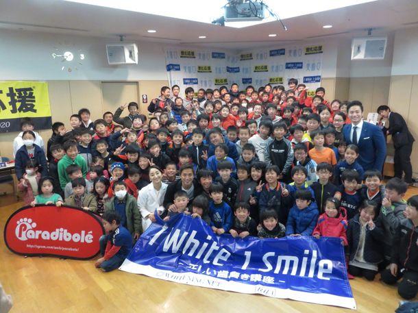 サッカー少年の夢の実現を応援! 元日本代表の福西選手が子供たちのデンタルケアイベントに出席 シャリオンプレゼンツ「1White1Smaile in 西東京」
