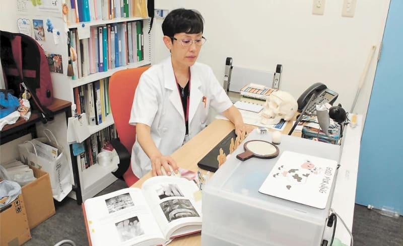 法歯学による身元特定技術の向上を 岩手医大の教員主催で国際災害セミナー