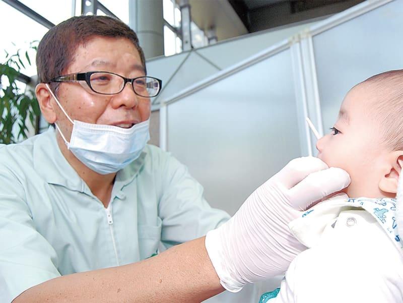 歯の健康フェスが盛況 区民150人が参加 横浜市青葉区