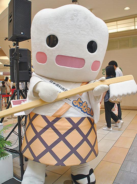 口腔ケア楽しく学ぶ「おくちのけんこうフェスティバル」@小田原ダイナシティ