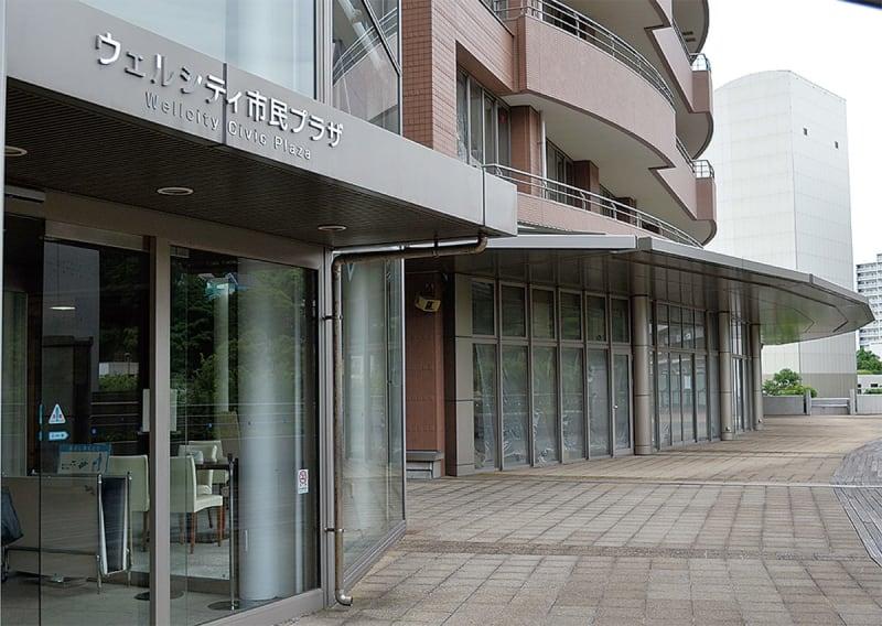 歯科医師会 西逸見に新拠点 口腔衛生センター8月に移転 横須賀市