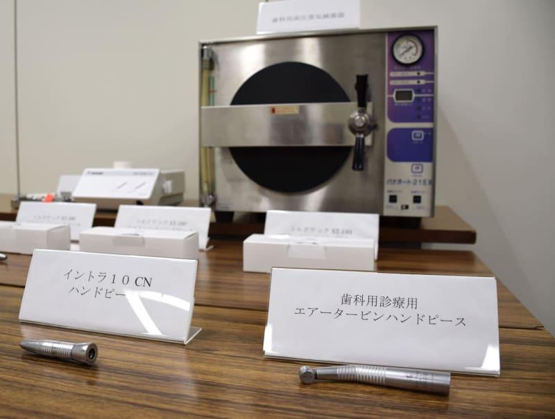 歯科技工士の男ら逮捕、大阪 医療機器無許可販売疑い