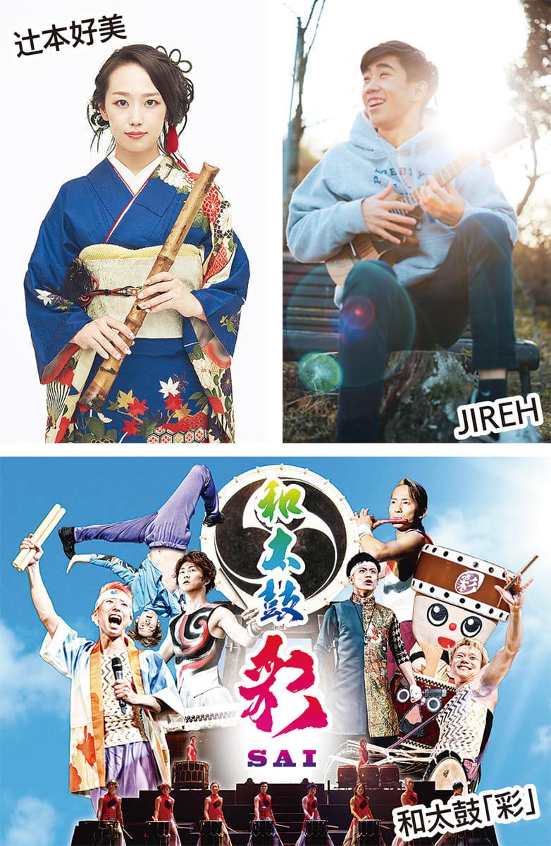 神奈川歯科大 花と音楽五感で楽しむ ジャカランダフェス 横須賀市
