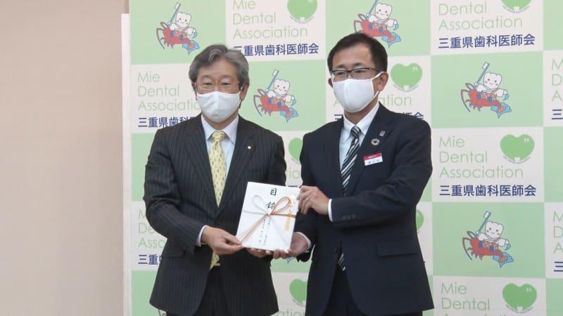 歯科診療で役立てて マスクと消毒用アルコール寄贈