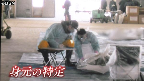 遺体の名前を取り戻す 歯科医師の震災10年(前編)