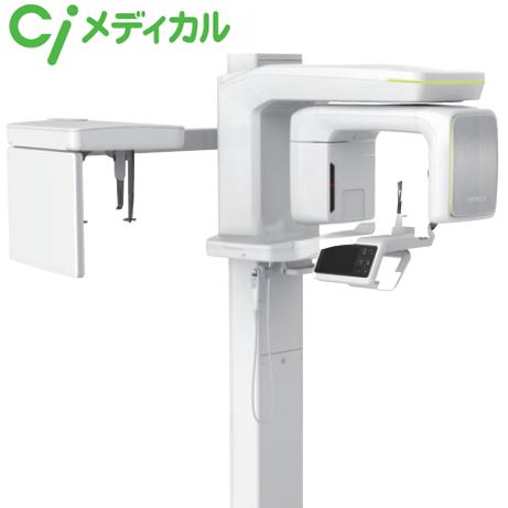 CiメディカルからGreen18/歯科用CT・レントゲンのご提案