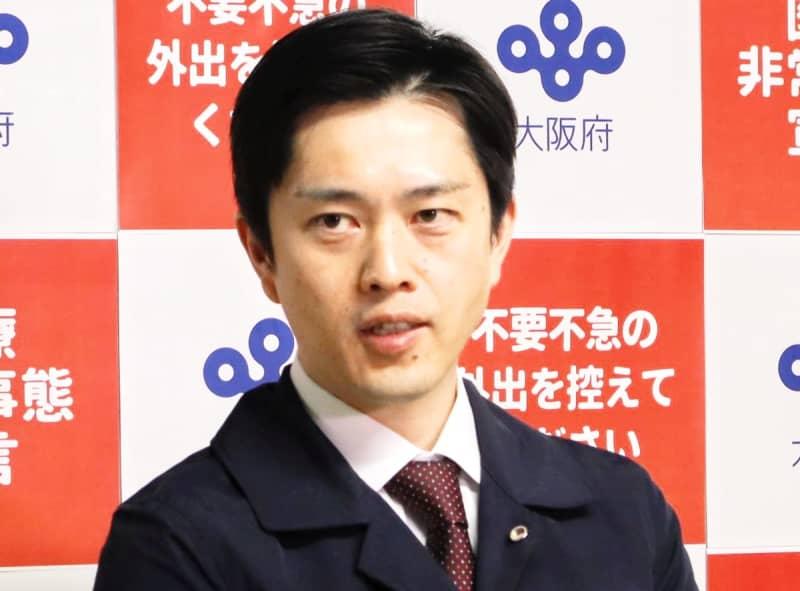 吉村知事「1000人超える」「非常に厳しい」と強い危機感 医療機関、府民に協力要請