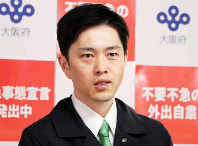 吉村知事、大阪は「解除基準どうだという状況ではない」 西村大臣「ステージ2」発言に