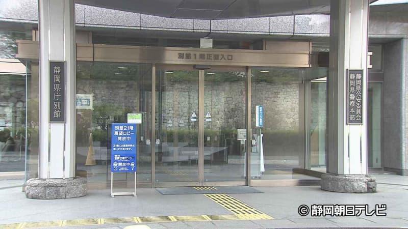 資格ない歯科助手に歯石の除去をさせた疑い クリニック役員の男を逮捕…歯科医師3人と助手5人もすでに書類送検 静岡県警