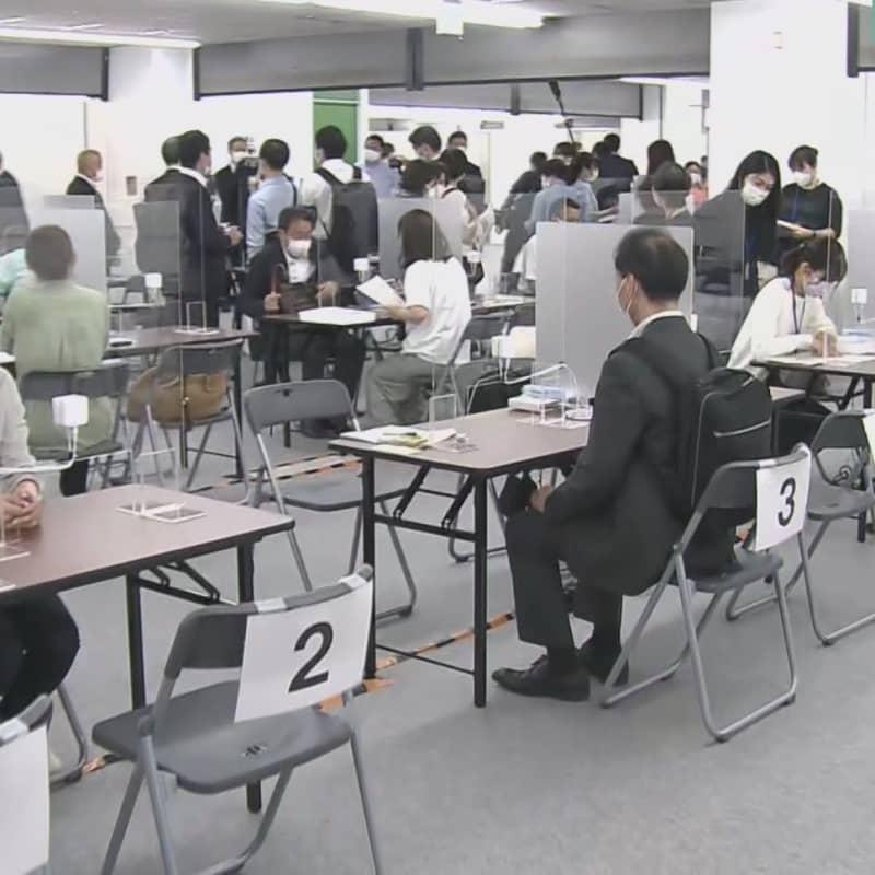 職員も市民も参加した「大規模ワクチン接種の予行演習」 神戸市・久元市長も視察…改善点を確認