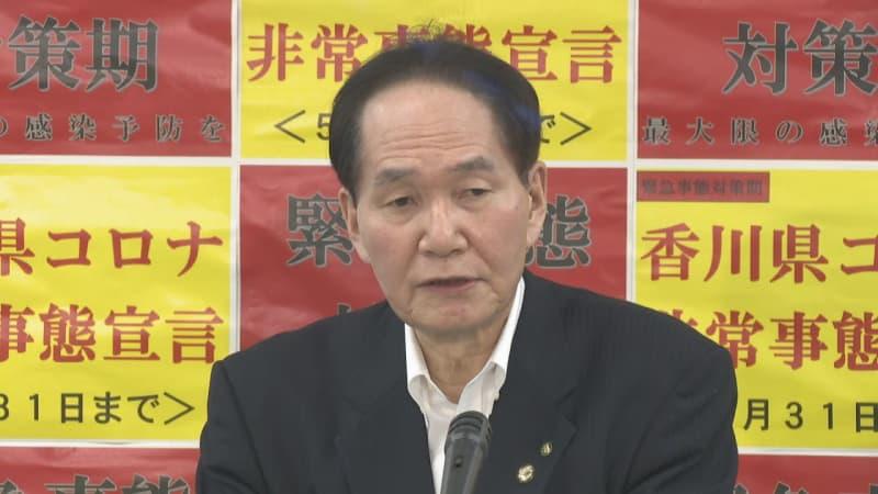 〈新型コロナ〉香川県 ワクチン接種の人員確保へ 香川大学医学部などに協力要請