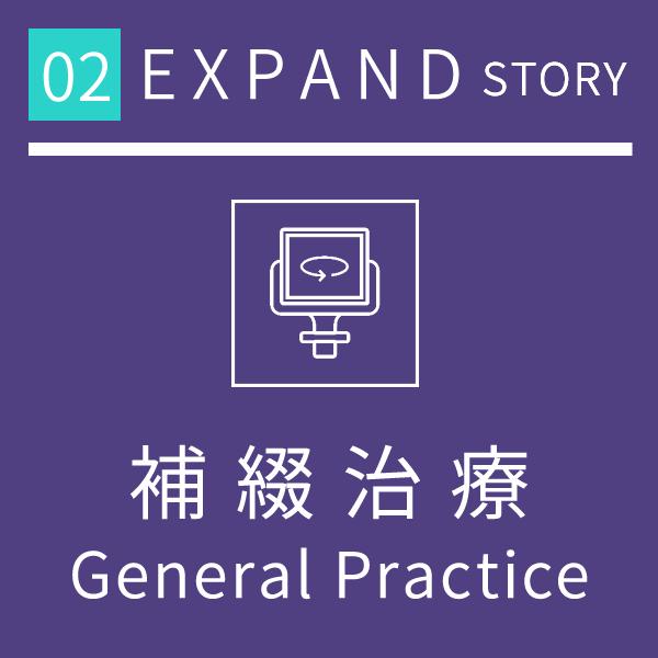【iTero】EXPAND STORY② 補綴モード専用機種「iTero Element 5D Resto」が国内デビュー!